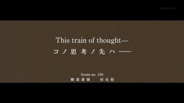 [Commie] Monogatari Series Second Season - 04 [5EBDF02D].mkv_snapshot_08.15_[2013.07.28_17.59.49]