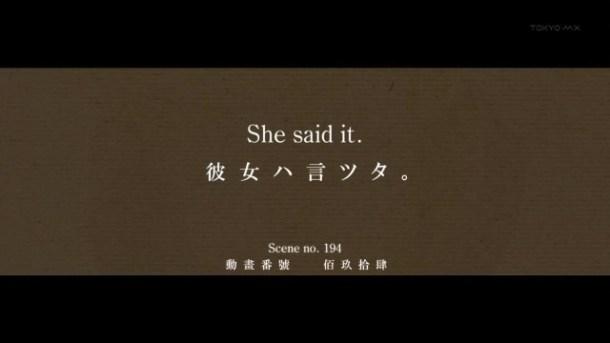 [Commie] Monogatari Series Second Season - 04 [5EBDF02D].mkv_snapshot_10.39_[2013.07.28_18.06.41]
