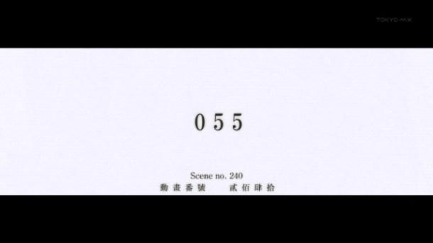[Commie] Monogatari Series Second Season - 04 [5EBDF02D].mkv_snapshot_12.38_[2013.07.28_18.17.31]