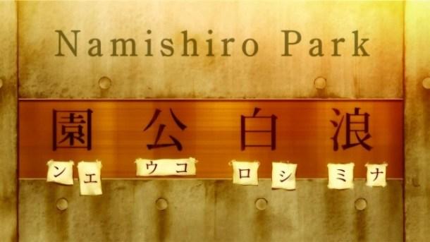 [Commie] Monogatari Series Second Season - 04 [5EBDF02D].mkv_snapshot_13.43_[2013.07.28_20.04.01]