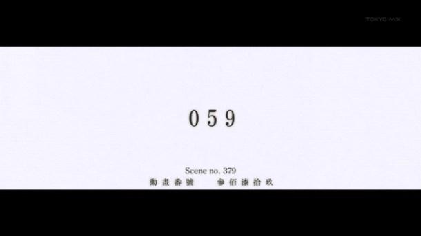[Commie] Monogatari Series Second Season - 04 [5EBDF02D].mkv_snapshot_17.07_[2013.07.28_20.38.18]