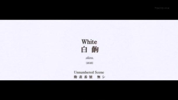 [Commie] Monogatari Series Second Season - 04 [5EBDF02D].mkv_snapshot_17.43_[2013.07.28_20.39.55]