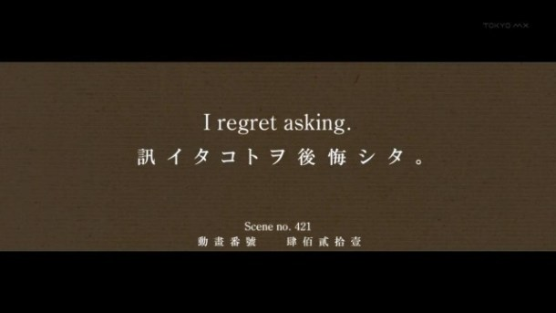 [Commie] Monogatari Series Second Season - 04 [5EBDF02D].mkv_snapshot_19.41_[2013.07.28_21.06.30]