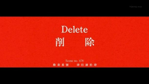 [Commie] Monogatari Series Second Season - 04 [5EBDF02D].mkv_snapshot_22.14_[2013.07.28_21.22.14]