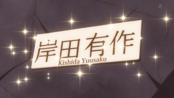 [Commie] Otona Joshi no Anime Time 2 - 02 [026BA528].mkv_snapshot_11.16_[2013.07.21_14.11.08]