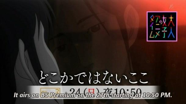 [Commie] Otona Joshi no Anime Time 2 - 02 [026BA528].mkv_snapshot_25.21_[2013.07.21_14.26.20]