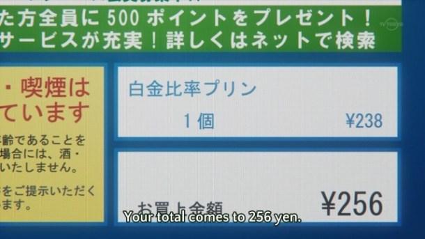 [FTW]_Watashi_ga_Motenai_no_wa_Dou_Kangaetemo_Omaera_ga_Warui_-_01_[720p][84EDF505].mkv_snapshot_16.07_[2013.07.09_01.15.03]