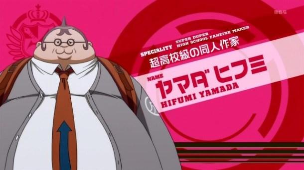 Hifumi_Yamada_Episode_01