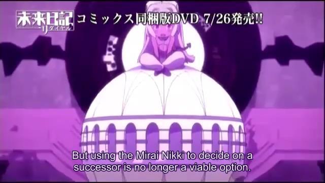Mirai Nikki Redial OVA (LQ) (360 AAC).mkv_snapshot_09.00_[2013.07.18_15.39.05]