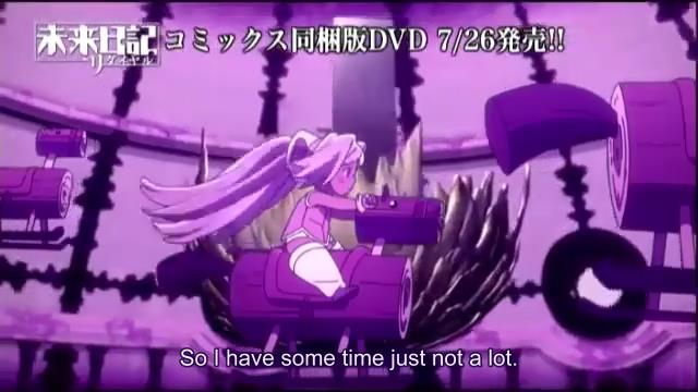Mirai Nikki Redial OVA (LQ) (360 AAC).mkv_snapshot_14.37_[2013.07.18_15.53.58]