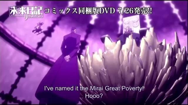 Mirai Nikki Redial OVA (LQ) (360 AAC).mkv_snapshot_14.52_[2013.07.18_15.54.16]
