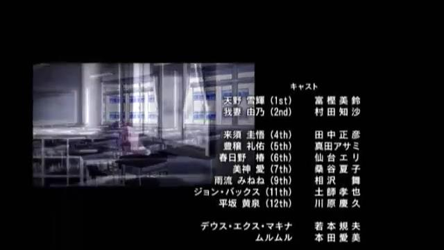 Mirai Nikki Redial OVA (LQ) (360 AAC).mkv_snapshot_28.39_[2013.07.18_18.01.18]