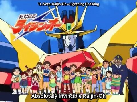 [OiS]Kanzen_Shouri_Daiteioh_OVA[CDDC55DC].mkv_snapshot_05.26_[2013.07.15_13.40.01]