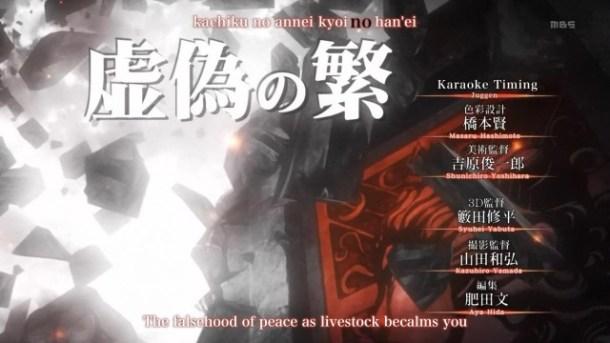 [Saizen]_Attack_on_Titan_-_01_[B61B71D5].mkv_snapshot_02.46_[2013.07.28_19.34.30]