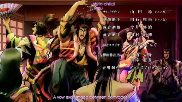 [Tsuki]_Gifuu_Doudou!!_Kanetsugu_to_Keiji_-_01_[720p][42EC88A1].mkv_snapshot_21.36_[2013.07.05_00.51.09]