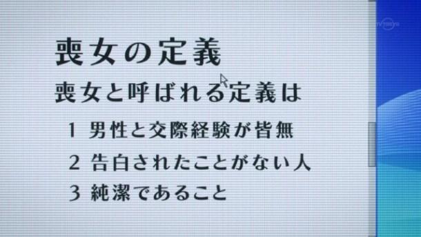 Watashi ga Motenai no wa Dou Kangaetemo Omaera ga Warui 01