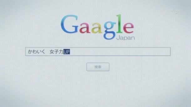 [t4w] Watashi ga Motenai no wa Dou Kangaetemo Omaera ga Warui - 01 [24538062].mkv_snapshot_10.30_[2013.07.11_22.44.53]