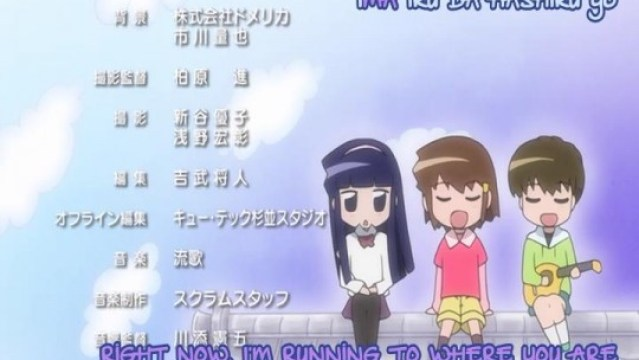 [CMS] Chitose Get You!! OVA - 02 [DVD][FBF7F035].mkv_snapshot_02.42_[2013.08.10_23.07.14]
