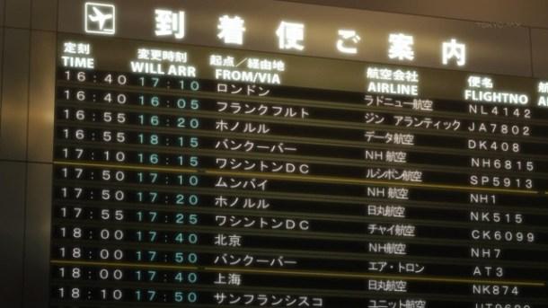 [Commie] Fate ⁄ Kaleid Liner Prisma Illya - 01 [A393058E].mkv_snapshot_03.14_[2013.08.20_00.38.11]
