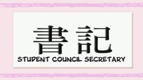 [DmonHiro] Onii-chan Dakedo Ai Sae Areba Kankeinai Yo Ne 01 - OniAi [BD, 720p] [707017FF].mkv_snapshot_15.39_[2013.07.22_16.36.46]