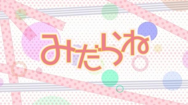 [Doki] Onii-chan Dakedo Ai Sae Areba Kankeinai yo ne - 01v2 (1280x720 Hi10P BD AAC) [3E79DA30].mkv_snapshot_24.10_[2013.07.24_16.20.28]