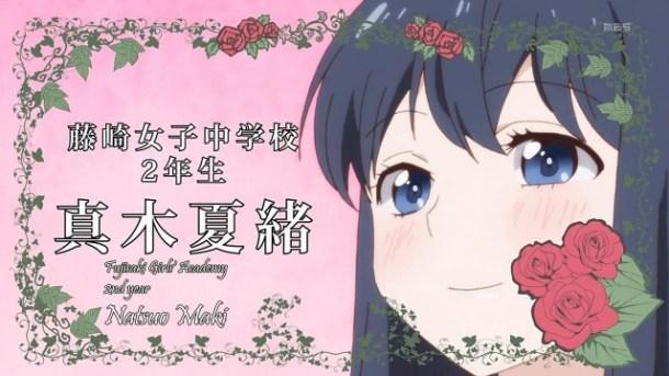 [Hadena] Love Lab - 01 [720p] [F5536C5B].mkv_snapshot_02.06_[2013.08.06_15.32.14]