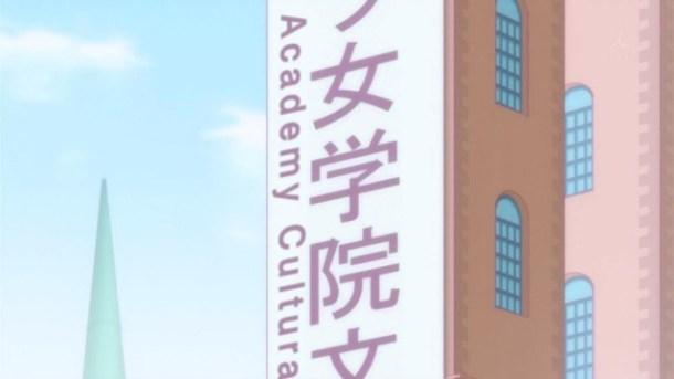 [Anime-Koi] Stella Jogakuin Koutouka C3-bu - 06 [h264-720p][52EED87C].mkv_snapshot_09.34_[2013.09.12_11.02.04]