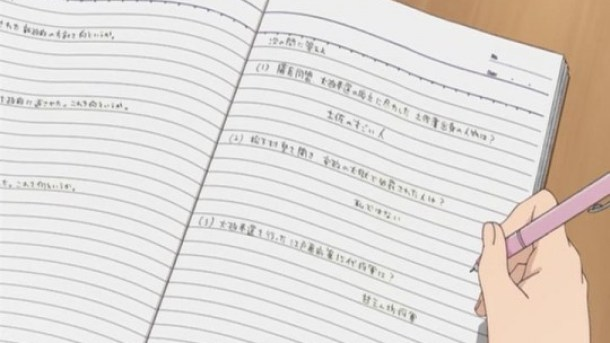 [Chihiro]_Minami-ke_Natsuyasumi_[720x480_DVD_AC3][CE6FFACB].mkv_snapshot_12.26_[2013.09.08_19.39.01]