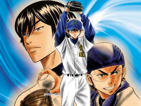 Diamond_no_Ace_Anime