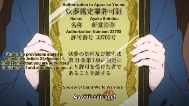 [Asuka Subs] Kyoukai no Kanata - 02 (1280x720 h264 AAC)[61B58386].mkv_snapshot_08.35_[2013.10.14_22.03.40]