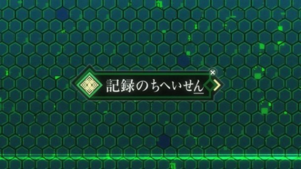 [Commie] Log Horizon - 03 [C10427E7].mkv_snapshot_00.27_[2013.10.23_13.44.02]