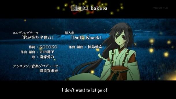 [Anime-Koi] Tokyo Ravens - 04 [h264-720p][7E14CCC1].mkv_snapshot_23.08_[2013.11.14_00.13.35]