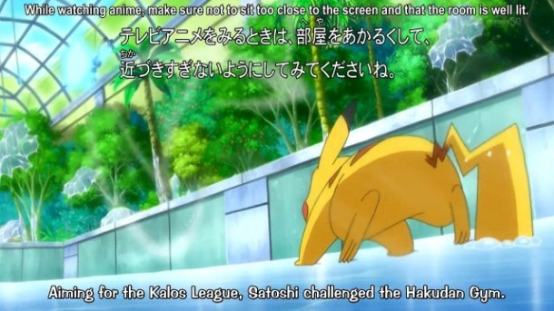 [PM]Pocket_Monsters_XY_007_Leave_it_All_to_Serena!_The_Wild_Sihorn_Race!![H264_720P][BB977276].mkv_snapshot_00.09_[2013.11.28_00.51.27]