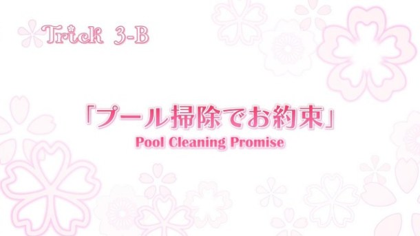 [Doki] Sakura Trick - 03 (1280x720 Hi10P AAC) [C4E67B78].mkv_snapshot_13.56_[2014.01.27_22.36.11]
