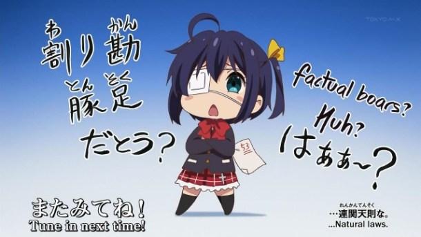 [Commie] Chuunibyou Demo Koi ga Shitai! Ren - 03 [4BB047F9].mkv_snapshot_23.36_[2014.02.01_23.56.36]