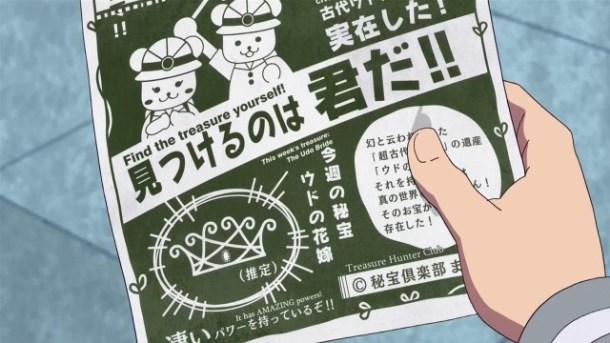 [Cthuko] Sekai Seifuku Bouryaku no Zvezda - 06 [720p H264 AAC][8D8CC3C2].mkv_snapshot_04.34_[2014.02.17_13.12.24]