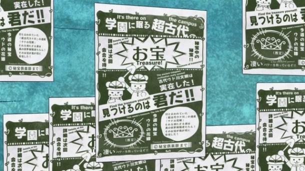[Cthuko] Sekai Seifuku Bouryaku no Zvezda - 06 [720p H264 AAC][8D8CC3C2].mkv_snapshot_12.58_[2014.02.17_13.42.02]