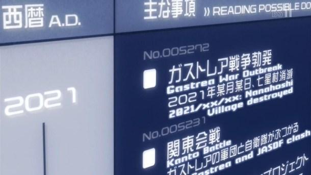 [DameDesuYo] Black Bullet - 09 (1280x720 10bit AAC) [A8E8B747].mkv_snapshot_06.28_[2014.06.08_14.20.18]