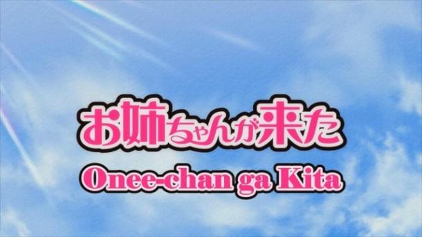 [DameDesuYo] Onee-chan ga Kita - EXv2 (1280x720 10bit AAC) [C881E8C1].mkv_snapshot_03.46_[2014.06.12_10.59.47]