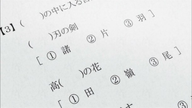 [Mezashite] Gokukoku no Brynhildr - 10 [7A961349].mkv_snapshot_16.59_[2014.06.15_00.05.04]