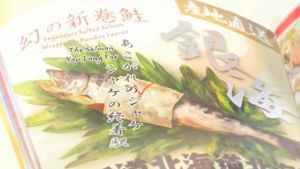 Salmon-chan 720P.mkv_snapshot_02.03_[2014.06.12_14.18.43]