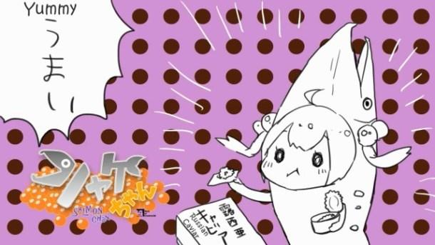 Salmon-chan 720P.mkv_snapshot_02.39_[2014.06.12_14.19.22]