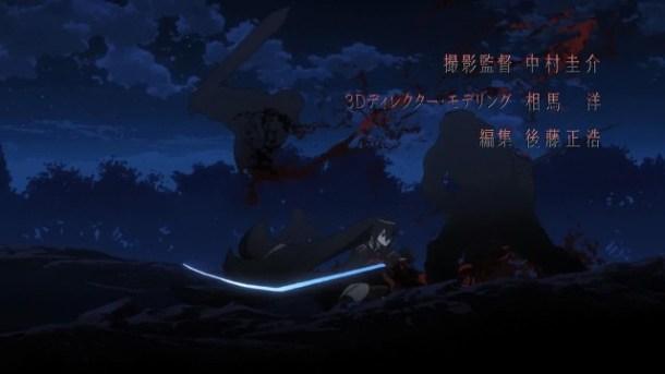 Akame ga Killeru