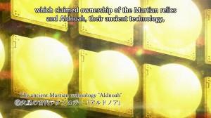 [Commie] Aldnoah.Zero - 01 [F1217DE7].mkv_snapshot_04.09_[2014.07.06_11.43.57]