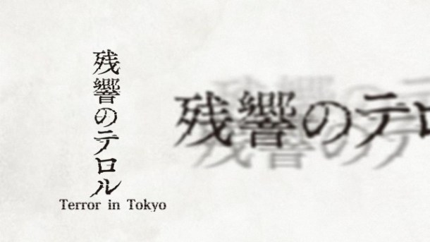 [FFF] Zankyou no Terror - 03 [5BE3B540].mkv_snapshot_11.47_[2014.07.25_19.49.30]