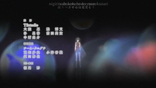 [Hatsuyuki]_Akame_ga_Kill!_-_01_[1280x720][A0A5E9CB].mkv_snapshot_22.57_[2014.07.11_23.55.22]