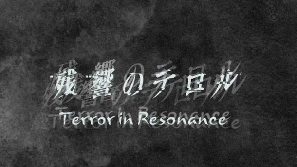 [NFP-IS] Zankyou no Terror - 05 (1280x720 Hi10P AAC) [3BEBB9BE].mkv_snapshot_13.19_[2014.08.24_22.22.09]