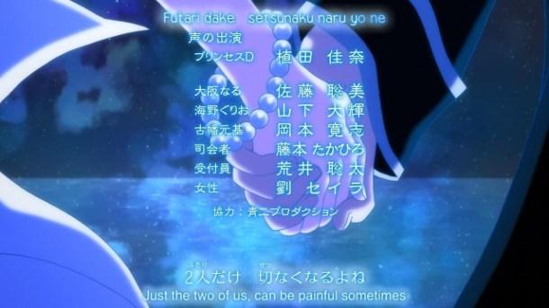 [Doki] Sailor Moon Crystal - 04 (1280x720 Hi10P AAC) [A0EE9F62].mkv_snapshot_22.43_[2014.09.13_15.35.27]