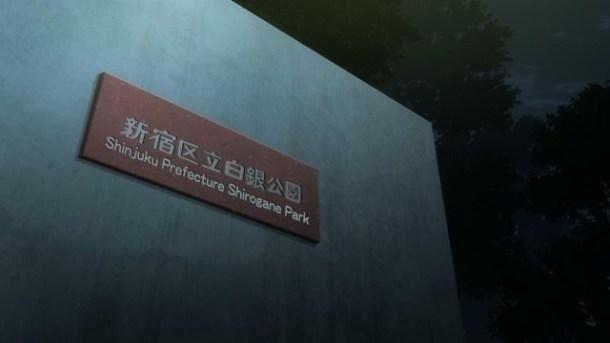[FFF] Tokyo ESP - 08 [4ABD7E1F].mkv_snapshot_08.33_[2014.09.06_23.13.02]