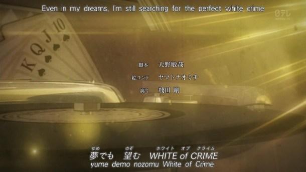 [FFF] Magic Kaito 1412 - 06 [32B97CC7].mkv_snapshot_21.55_[2014.11.17_20.35.16]